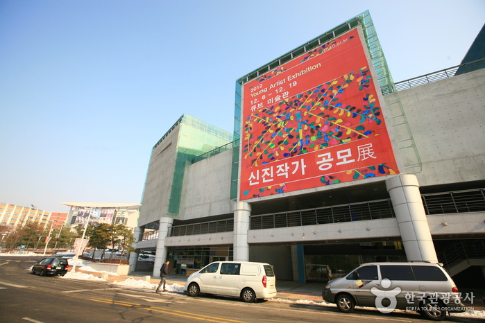Seongnam Arts Center (성남아트센터)