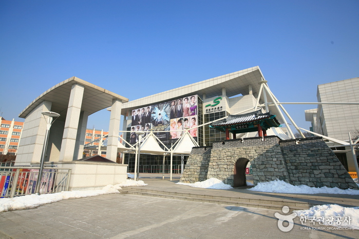 Seongnam Arts Center...