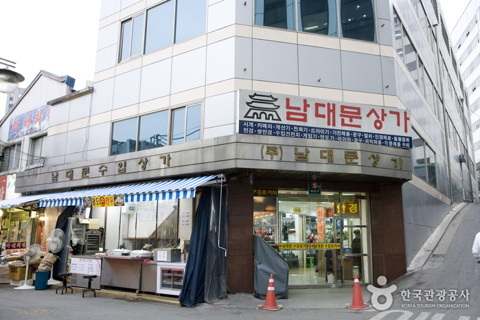 Namdaemun Shopping Center (남대문 종합상가)
