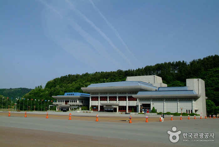 Samcheok Culture & Art Center (삼척문화예술회관)