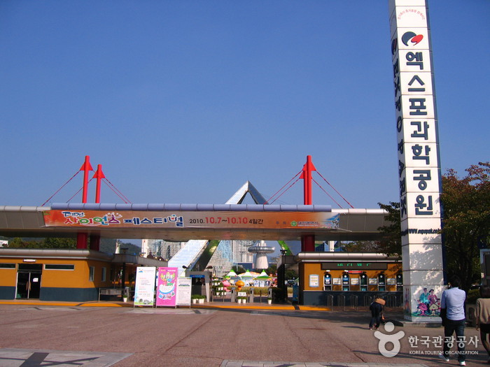Yuseong Special Tourist Zone (유성 관광특구)
