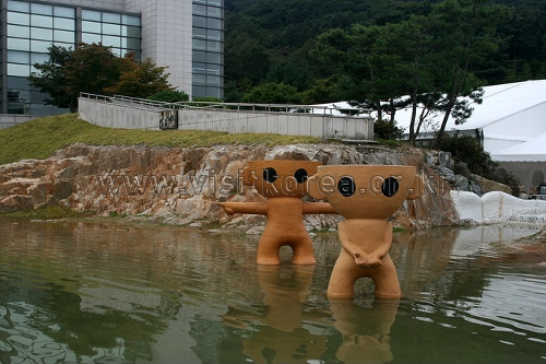 Icheon Cerapia (World Ceramic Center) (이천 세라피아)