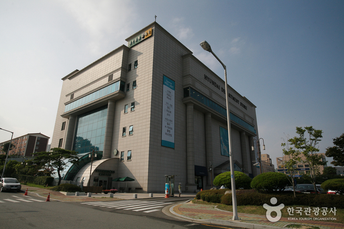 Hyundai Department Store - Ulsan Donggu Branch (현대백화점 - 울산동구점)