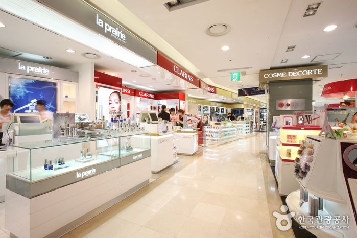 Lotte Duty Free Shop - Main Branch (롯데면세점 (본점))