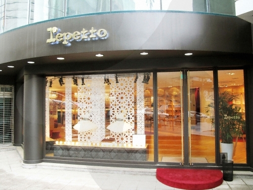 Repetto - Cheongdam Branch (레페토-청담점)