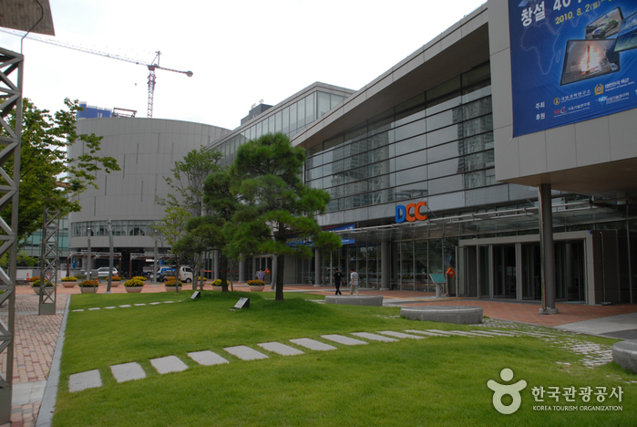 Daejeon Convention Center (DCC) (대전 컨벤션센터)