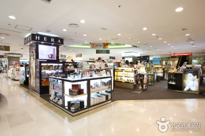 Lotte Duty Free Shop - Jeju Airport Branch (롯데면세점 - 제주공항점)