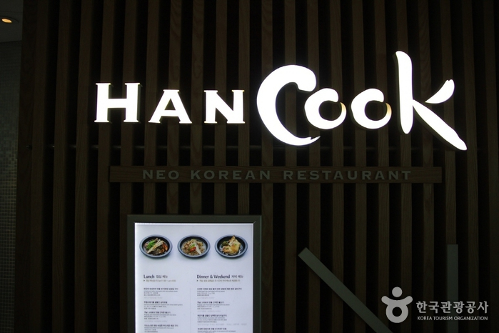 HanCook - N Seoul Tower Branch (한쿡)