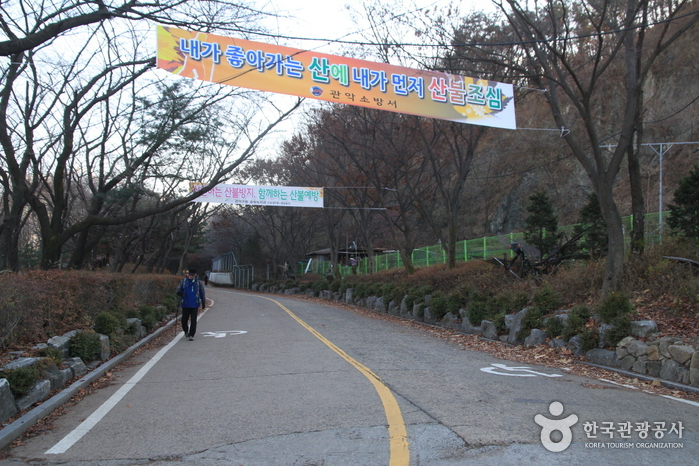 Gwanaksan Mountain (관악산)