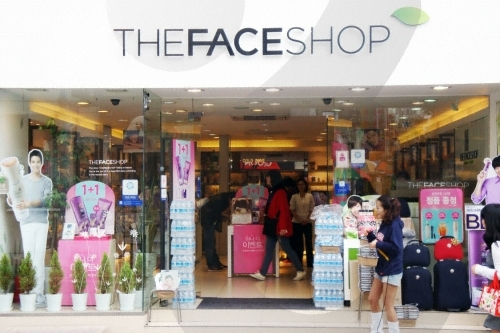 The Face Shop - Nampo Branch No. 1 (더 페이스샵-남포1호점)