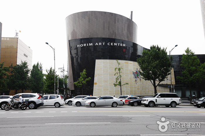 Horim Art Center (Ho...