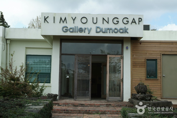 Kim Young Gap Galler...