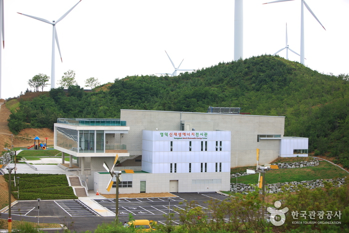 Yeongdeok New & Renewable Energy Center (영덕 신재생에너지전시관)