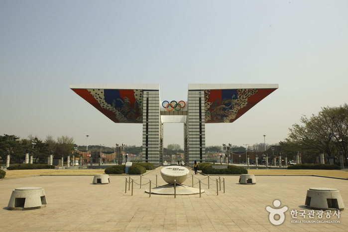 Jamsil Special Tourist Zone (잠실 관광특구)