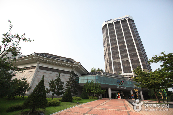 Seoul Olympic Museum...