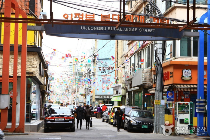 Uijeongbu-si South Korea  city images : Gyeonggi do » Uijeongbu si » Uijeongbu Arts Center 의정부 ...
