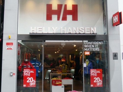Helly Hansen - Busan Branch