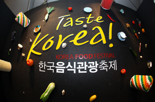Closed: Korea Food Festival (한국음식관광축제)