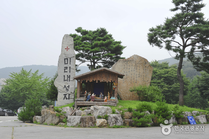Mirinae Holy Site (미리내 성지)