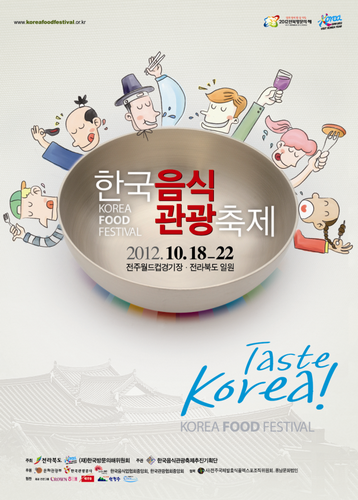 Korea Food Festival ...