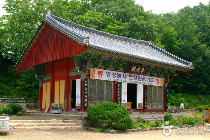 Juwangsan National Park (주왕산국립공원)