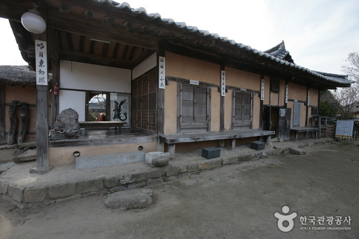 Hajungjae Lodging (Andong Hahoe Village) (하중재민박)