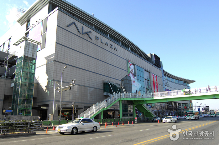AK Plaza Department Store-Suwon Branch (AK플라자백화점 (수원점))