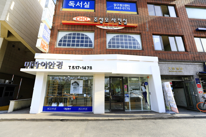 Miraii Optical [Korea Quality]