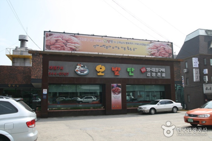 Obaltan - Nonhyeon Branch (오발탄 - 논현점)