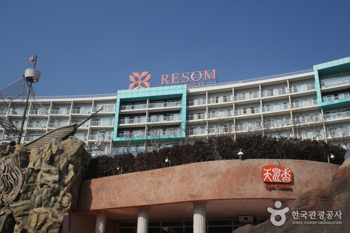 Resom Spa Castle (Chunchunhyang) (리솜스파캐슬)