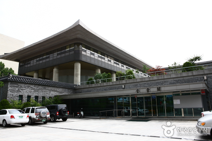 Gyujanggak Library of Seoul National University (서울대학교 규장각)