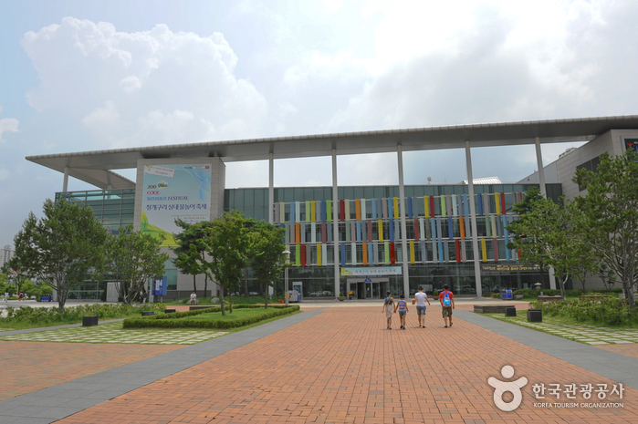 Korea International Exhibition Center (KINTEX) (킨텍스)