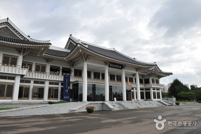 Gwangju National Museum (국립광주박물관)