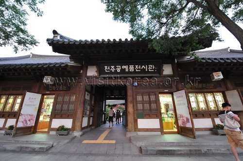 Jeonju Crafts Exhibi...