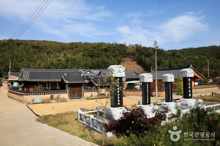 Gaesil Village (Agricultural Hands-on Experience) (고령 개실마을)