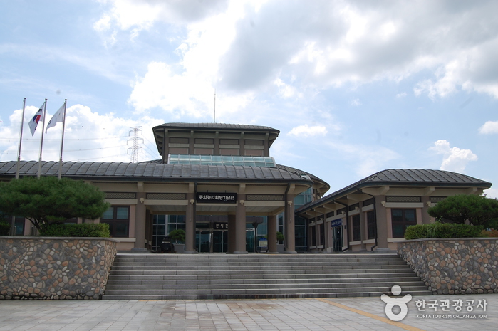 Donghak Peasants Revolution Memorial Hall (동학농민혁명기념관)