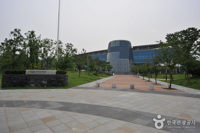 National Institute of Biological Resources (국립생물자원관)