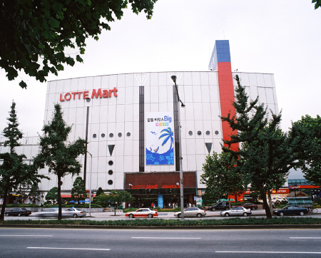Lotte Mart - Lotte World Branch (롯데마트-월드점)