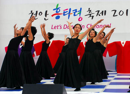 Cheonan World Dance ...