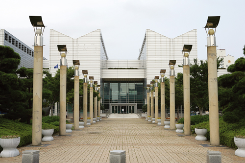 Busan Museum of Art ...