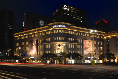 Shinsegae Department Store - Main Store (신세계 백화점-본점)