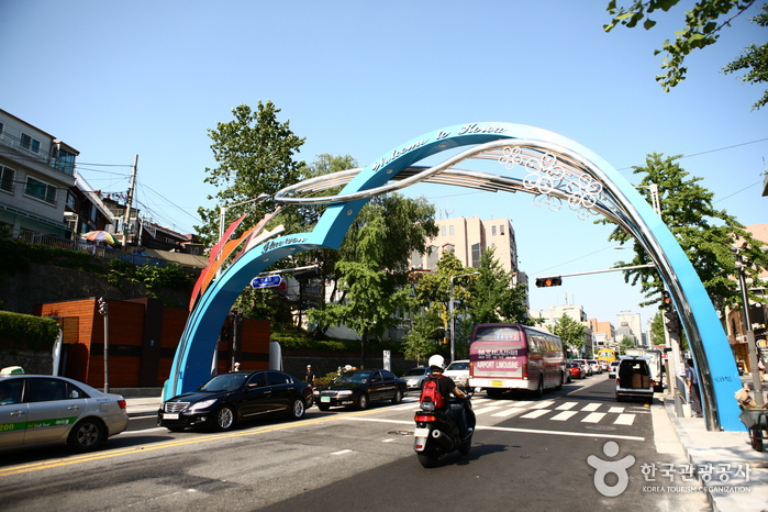 Itaewon Global Villa...