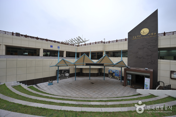 Sudoguksan Museum of Housing and Living (수도국산달동네박물관)