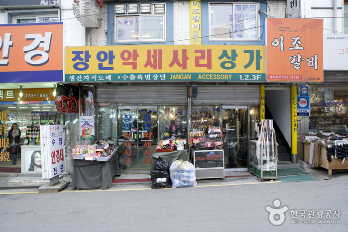 Jangan Accessory Shopping Center (장안 엑세서리상가)