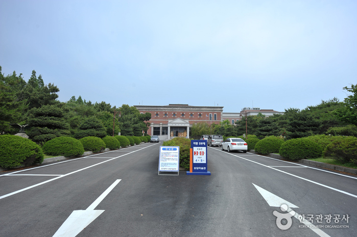Songam Art Museum (송암미술관)