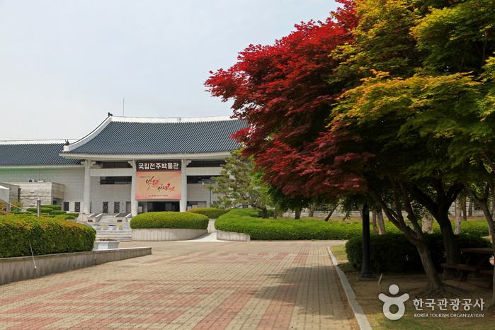 Jeonju National Muse...
