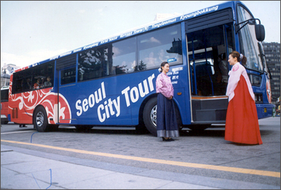 Seoul City Tour Bus (서울시티투어)