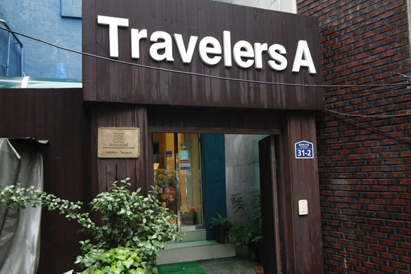 Travelers A Korea Hostel - Goodstay(트래블러스A)