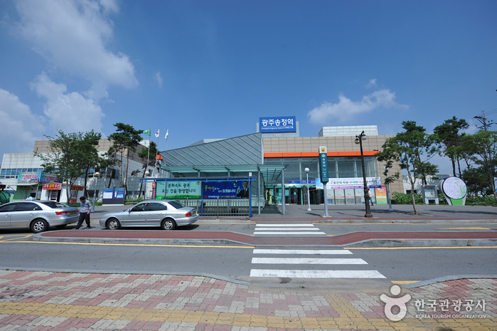 Gwangju Songjeong Station (광주 송정역)