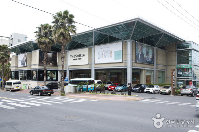The Shilla Duty Free Shop - Jeju Branch (신라면세점 (제주점))